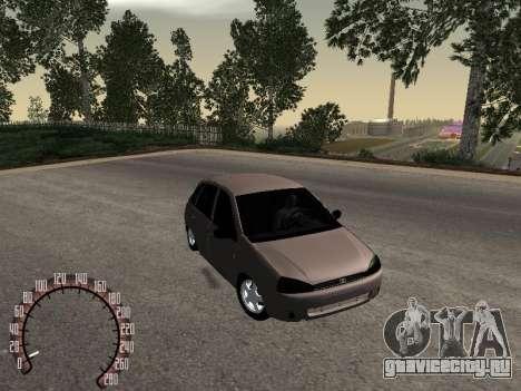 ВАЗ 1119 для GTA San Andreas вид справа