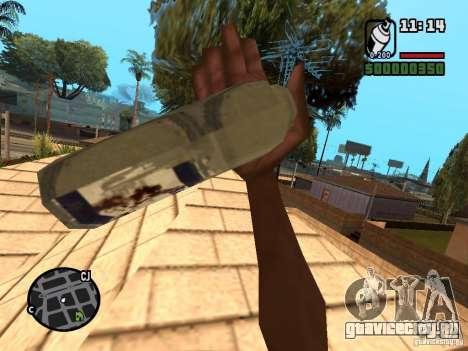 Баллончик для GTA San Andreas второй скриншот