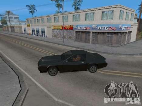 Новые текстуры Лос Сантоса для GTA San Andreas восьмой скриншот