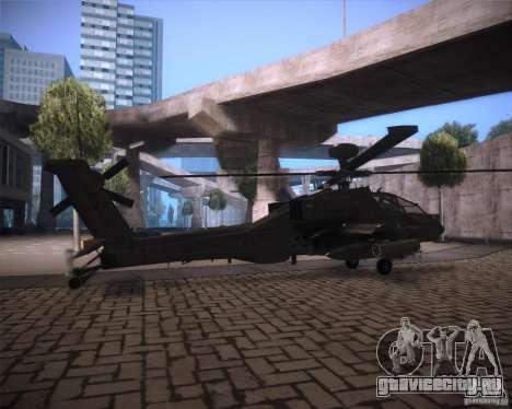 AH-64D Longbow Apache для GTA San Andreas вид сзади