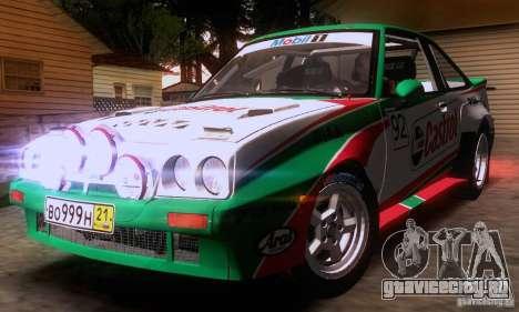 Opel Manta 400 для GTA San Andreas