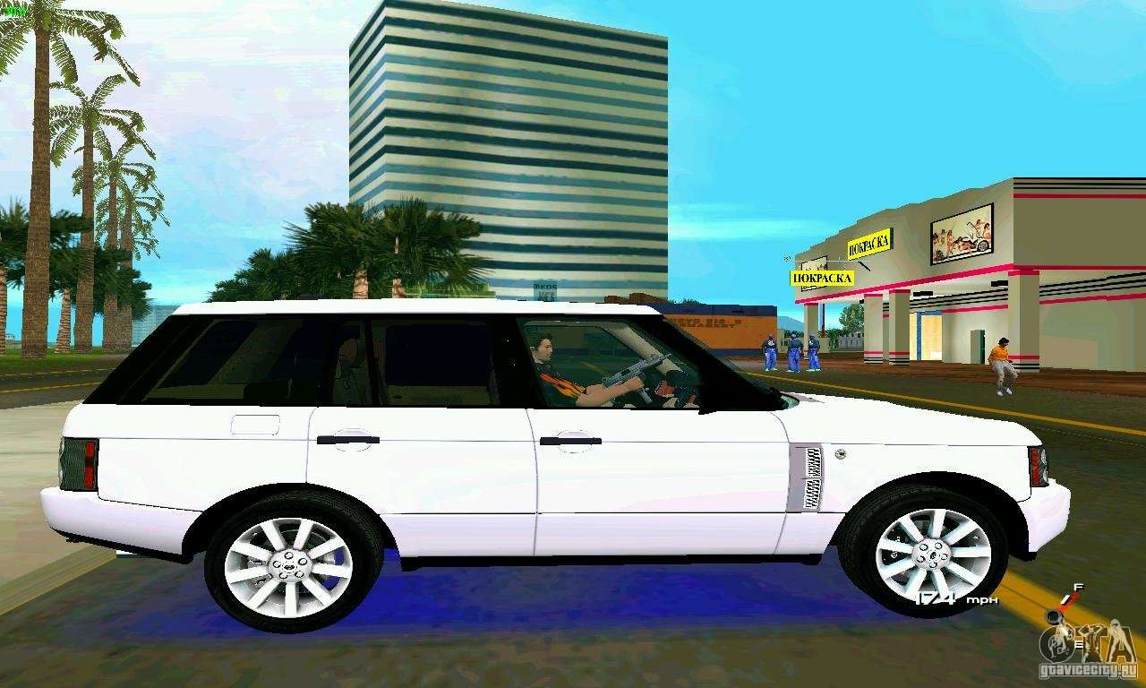 land rover range rover supercharged 2008 gta vice city. Black Bedroom Furniture Sets. Home Design Ideas