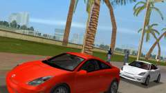 Toyota Celica 2JZ-GTE черный Revel