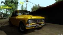 ENBSeries By Eralhan для GTA San Andreas
