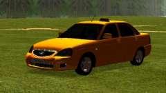 ВАЗ 2170 жёлтый для GTA San Andreas