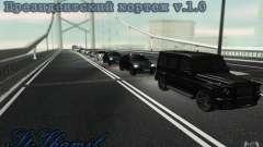 Президентский кортеж v.1.2 для GTA San Andreas
