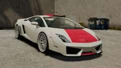 Lamborghini Gallardo Victory II 2010 HAMANN