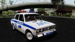 ВАЗ 2106 Полиция
