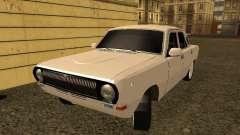 ГАЗ 24-10 Волга белый для GTA San Andreas