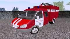 ГАЗ 33023 Пожарная