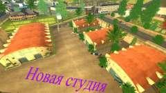 New Studio in LS для GTA San Andreas