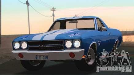 Chevrolet EL Camino SS 70 для GTA San Andreas