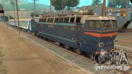 ЧС4Т-550 для GTA San Andreas