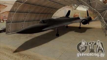 YF-12A для GTA San Andreas