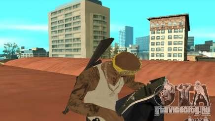 Khukuri для GTA San Andreas