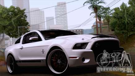 Ford Shelby GT500 Super Snake NFS The RUN Edition 2011 для GTA San Andreas
