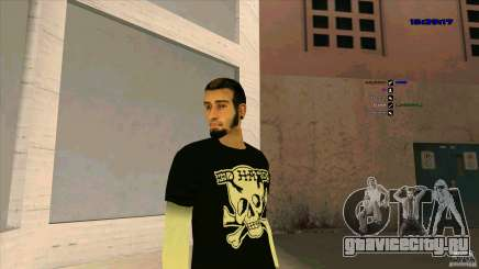 Ed Hardy для GTA San Andreas