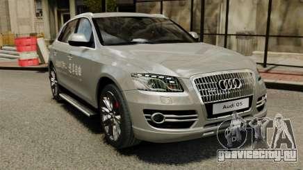 Audi Q5 Chinese Version для GTA 4