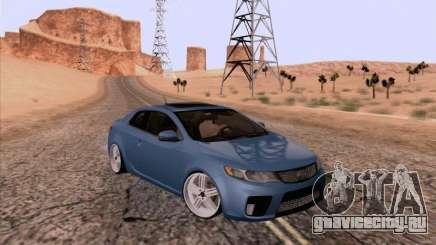 Kia Cerato Coupe 2011 для GTA San Andreas