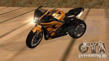 Bajaj Pulsar 620 Custom для GTA San Andreas
