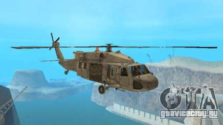UH-60 из COD MW3 для GTA San Andreas