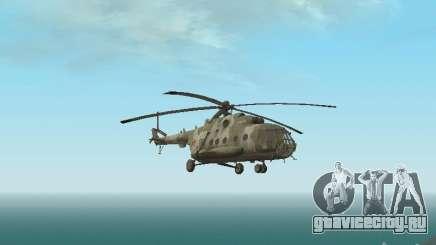 Ми-8 МТВ для GTA San Andreas