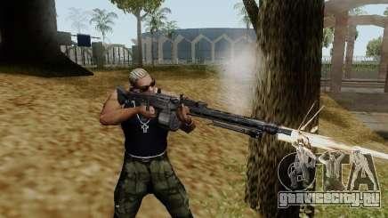 Пулемет MG-42 для GTA San Andreas