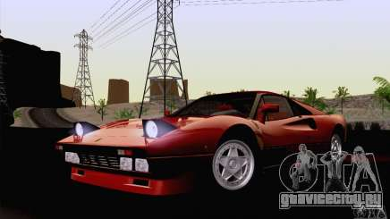 Ferrari 288 GTO 1984 для GTA San Andreas