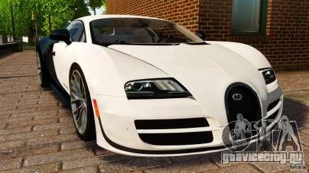 Bugatti Veyron 16.4 Super Sport 2011 PUR BLANC [EPM] для GTA 4