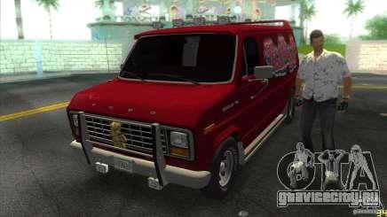 Ford E-150 Gang Burrito для GTA Vice City