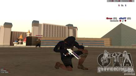 New Chrome Guns v1.0 для GTA San Andreas