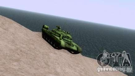 Т-80 для GTA San Andreas