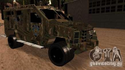Lenco Bearcat NYPD для GTA San Andreas