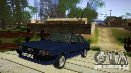 Audi 80 1987 V1.0 для GTA San Andreas