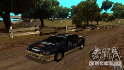 Ford Sierra RS500 Cosworth RallySport для GTA San Andreas