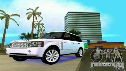 Land Rover Range Rover Supercharged 2008 для GTA Vice City