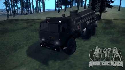 КамАЗ-4310 Топливозаправщик для GTA San Andreas