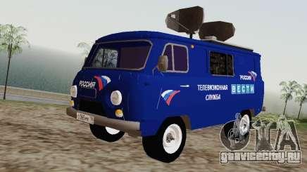 УАЗ 3741 Вести для GTA San Andreas