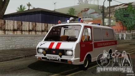RAF 22031 Latvija Скорая помощь для GTA San Andreas