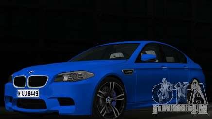 BMW M5 F10 2012 для GTA Vice City
