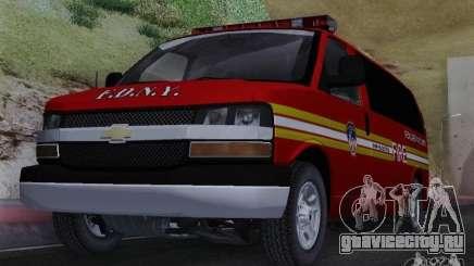 Chevrolet Express Special Operations Command для GTA San Andreas