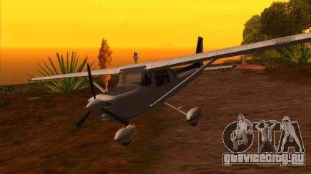 Cessna 152 v.2 для GTA San Andreas