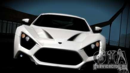 Zenvo ST1 2010 для GTA San Andreas
