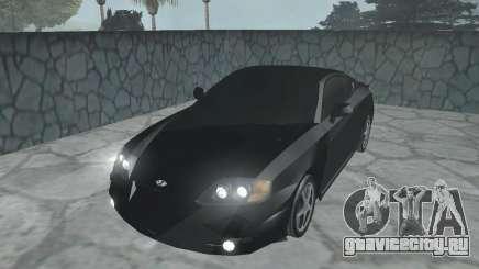 Hyundai Tiburon GT для GTA San Andreas