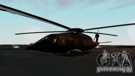 MH-X Stealthhawk для GTA San Andreas