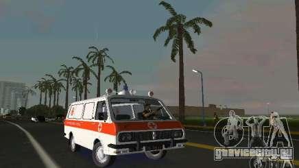 РАФ-22031 Скорая для GTA Vice City