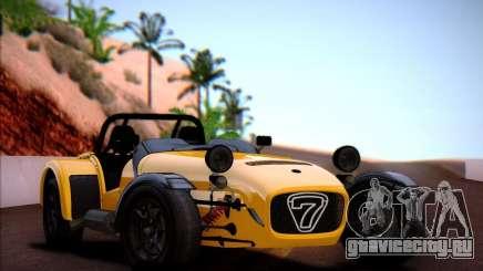 Caterham Superlight R500 для GTA San Andreas