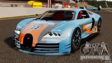 Bugatti Veyron 16.4 Body Kit Final для GTA 4