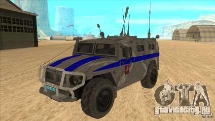 ГАЗ-23034 СПМ-1 Тигр для GTA San Andreas