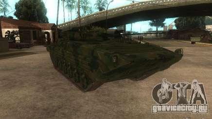 БМП-2 из COD MW2 для GTA San Andreas